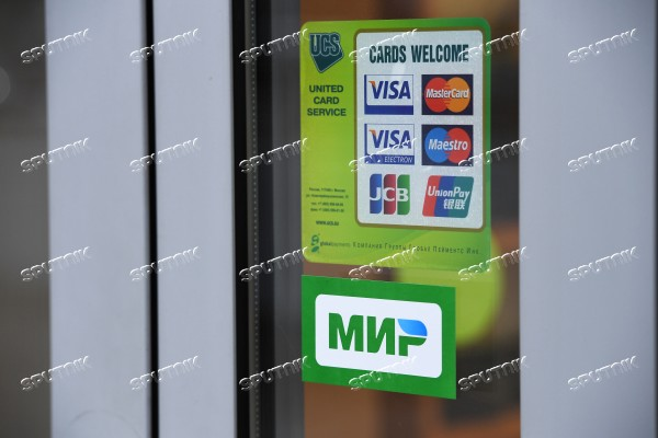 Presentation of Mir payment card