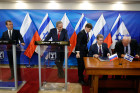 Russian Prime Minister Dmitri Medvedev's official visit to Israel