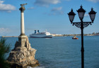 Grand Duke Wladimir cruise liner arrives to Sevastopol
