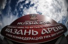 Preparation for 2017 Confederations Cup in Kazan