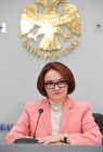 News conference by Central Bank Governor Elvira Nabiullina