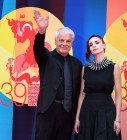 Closing ceremony of the 39th Moscow International Film Festival
