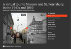 Moscow and St. Petersburg in the 1940s and in 2010