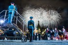 Opening ceremony for 10th Spasskaya Tower international military music festival