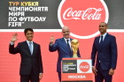 2018 FIFA World Cup Trophy embarks on a tour