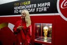 2018 FIFA World Cup Trophy presented in Krasnoyarsk