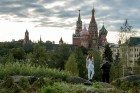 Zaryadye Park is opened in Moscow
