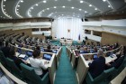 Meeting of Federation Council of Russia