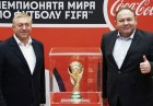 2018 FIFA World Cup trophy presented in Kaliningrad