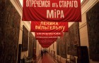 Opening of exhibitions marking the revolution centenary in State Hermitage