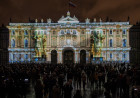 3D video mapping show on Palace Square in St. Petersburg