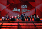 Gala to mark 100th anniversary of Great October Socialist Revolution