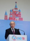 Russian President Vladimir Putin attends WHO Global Ministerial Conference