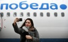 Boeing 737-800 of Pobeda Airlines