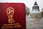 Preparations for 2018 FIFA World Cup Final Draw
