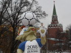 Art objects installed ahead of 2018 FIFA World Cup Russia Final Draw