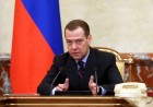 Prime Minister Dmitry Medvedev chairs Russian Government meeting