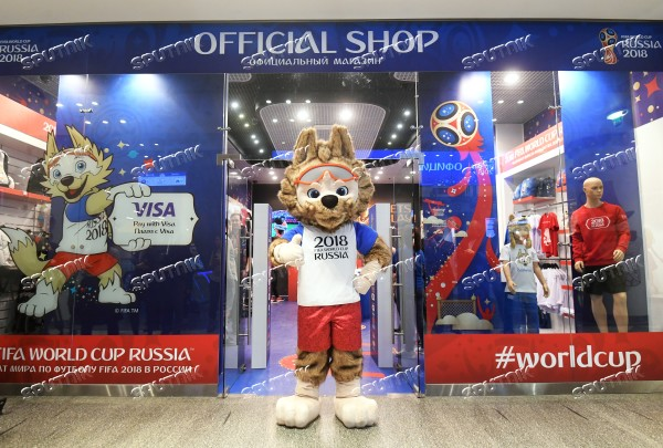 9015fd82240 Official 2018 FIFA World Cup souvenirs store opens in Moscow ...