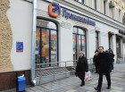 Central Bank puts Promsvyazbank under temporary administration