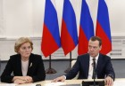 Prime Minister Dmitry Medvedev meets with Government Council on Guardianship in the Social Sphere