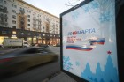 Billboards for Russian presidential election