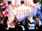 New Year celebrations in Russian regions