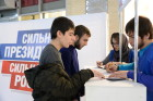 Collection of signatures supporting Vladimir Putin's presidential bid is underway