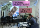Collecting signatures in support of Ksenia Sobchak