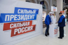Collecting signatures in support of Vladimir Putin's candidacy