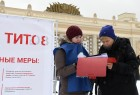 Collecting signatures to support Boris Titov's candidacy for 2018 Russian presidential election