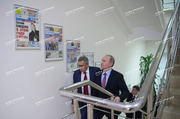 President Putin meets with representatives of Russian mass media and news agencies
