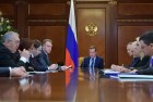 Prime Minister Dmitry Medvedev holds meeting on implementing 2018-2020 federal budget law