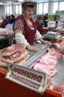 Pork sold in Tomsk