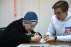 Signatures collected in support of presidential candidate Vladimir Putin