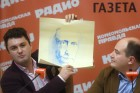 News conference by political bloc, 'Vladimir Putin, the majority's candidate'