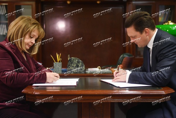 Russian Central Election Commission and Russian Post sign agreement