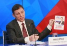 News conference by presidential candidate Vladimir Mikhailov