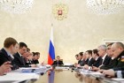Prime Minister Dmitry Medvedev chairs meeting of government commission