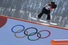 2018 Winter Olympics. Snowboarding. Women. Slopestyle