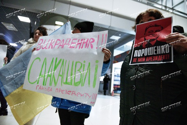 Rally in Ukraine against Mikheil Saakashvili's deportation