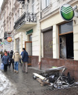 Arson at Sberbank office in Lvov
