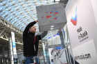 Preparations for Russian Investment Forum in Sochi