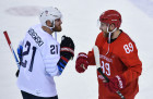 2018 Winter Olympics. Ice Hockey. Men. Russia vs USA