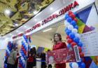 2018 FIFA World Cup FAN ID distribution center opens in Yekaterinburg