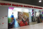 2018 FIFA World Cup FAN ID distribution center in Saransk