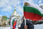Celebrations of 140th anniversary of Bulgaria's liberation from Ottoman rule