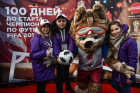 100 days to go until 2018 FIFA World Cup Russia