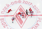Kontinental Hockey League. Spartak vs. CSKA
