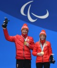 2018 Winter Paralympics. Award ceremony. Day three