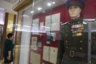 National Guard Museum in Moscow